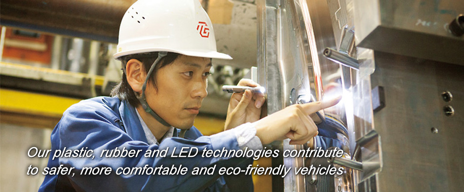 Our plastic, rubber and LED technologies contribute