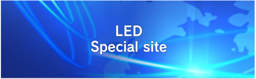 LED Special site